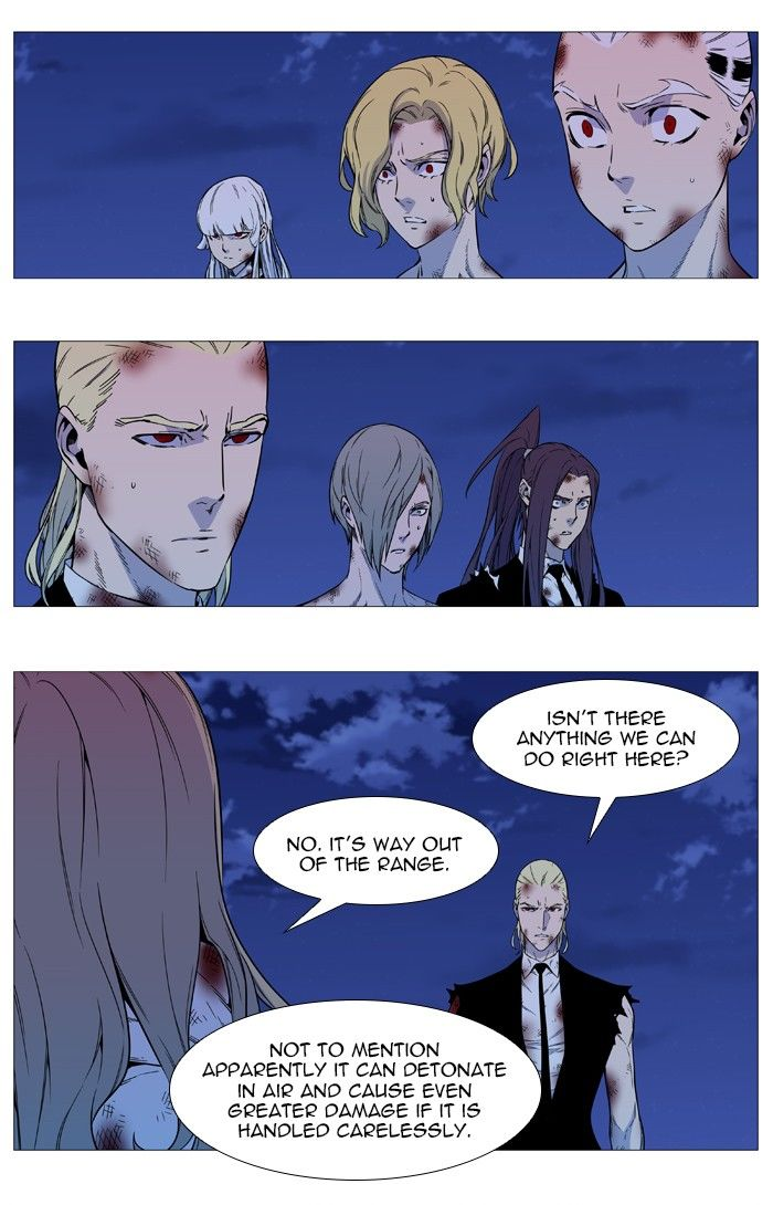 Noblesse 543 Page 2