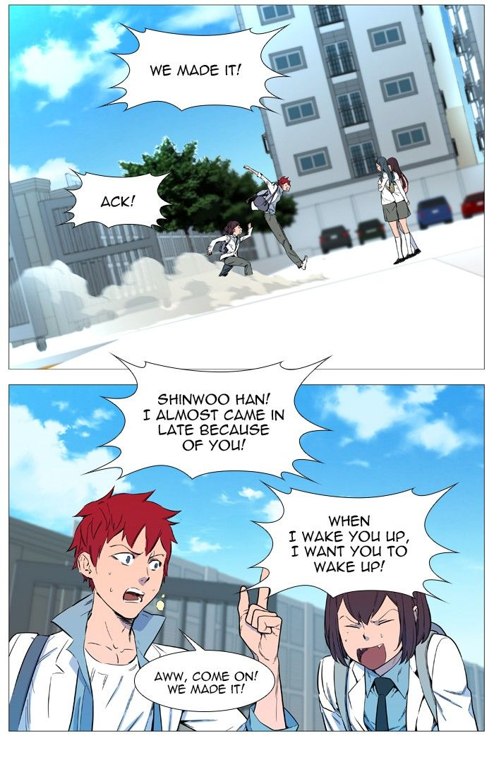 Noblesse 544 Page 3