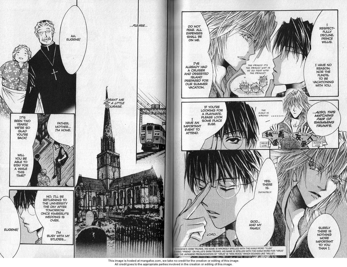 Akugi Ouji 4 Page 2