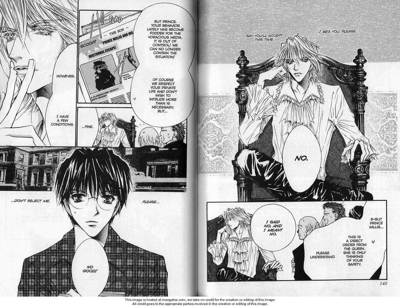 Akugi Ouji 5 Page 1