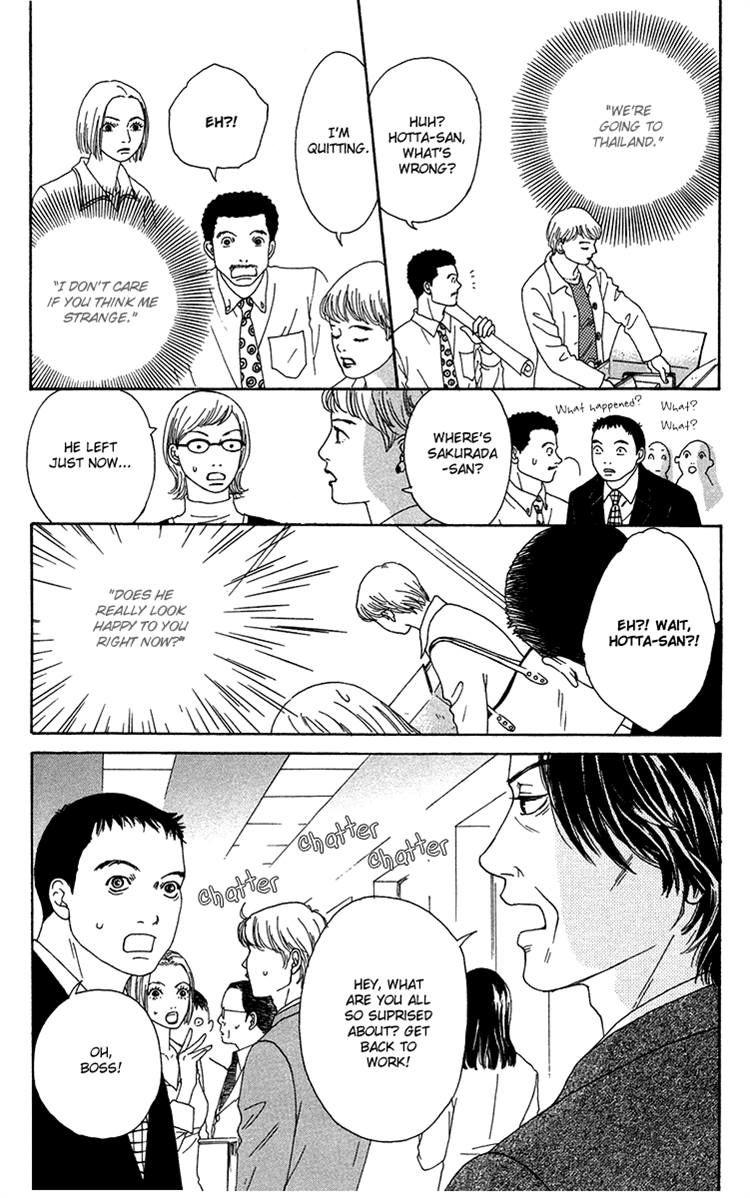 Futago 16 Page 3