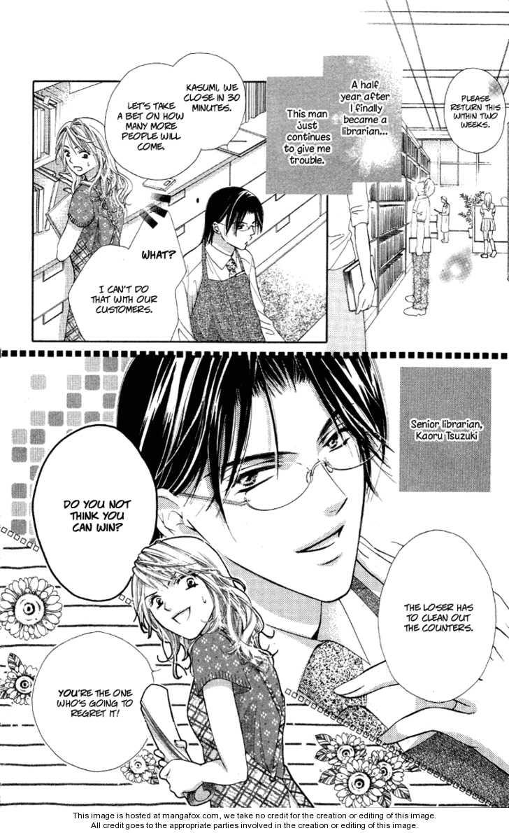 Tsutaeru Toiki 1 Page 3