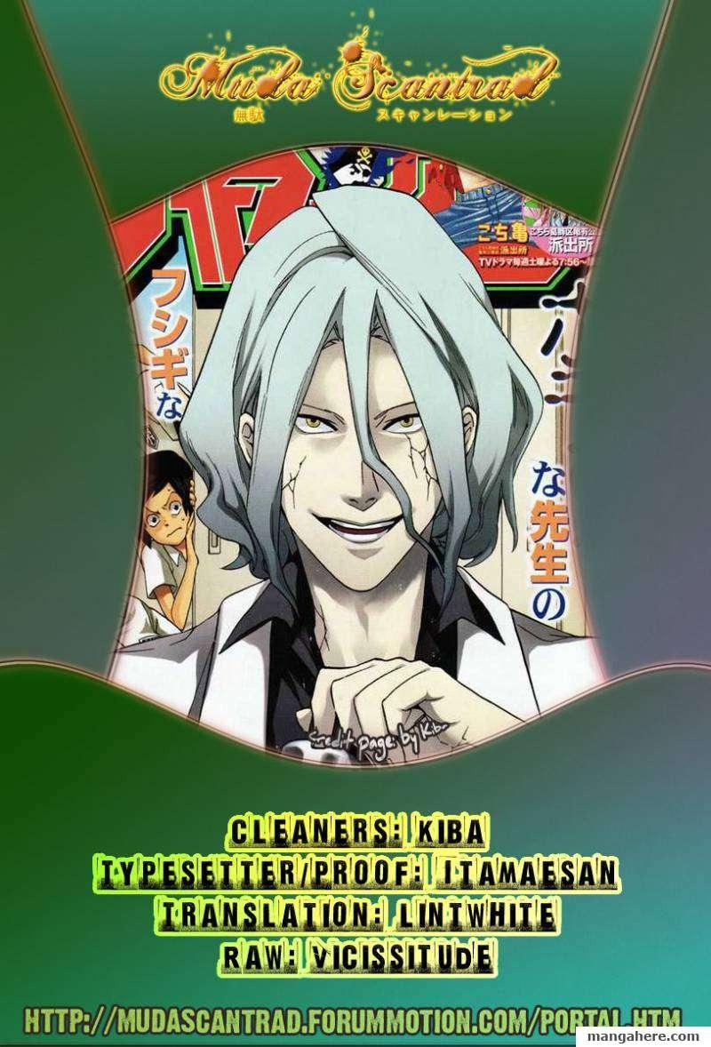 Hokenshitsu no Shinigami 28 Page 1