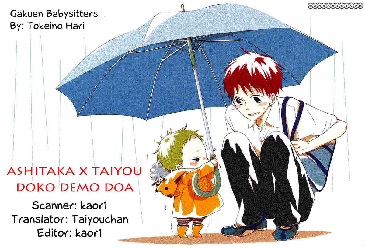 Gakuen Babysitters 10.1 Page 1