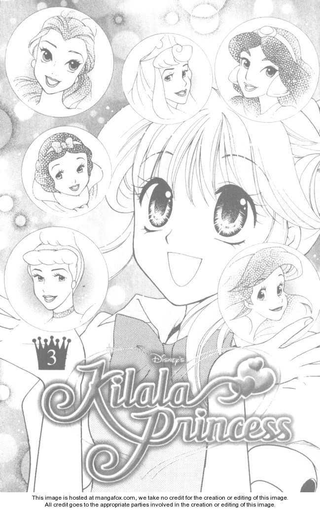 Kilala Princess 5 Page 1