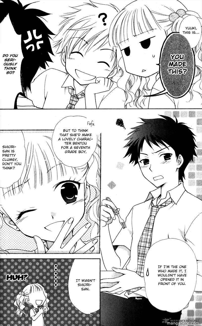 Hatsukoi Lunch Box 7 Page 3