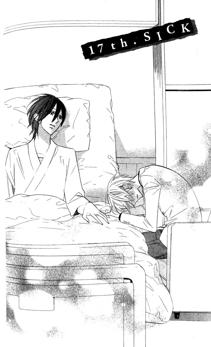 Love Sick 15 Page 2