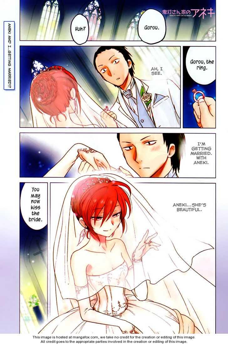 Hoozuki-san Chi no Aneki 13 Page 1