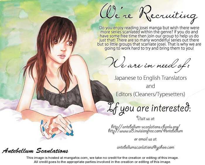 Tokyo Alice 3 Page 2