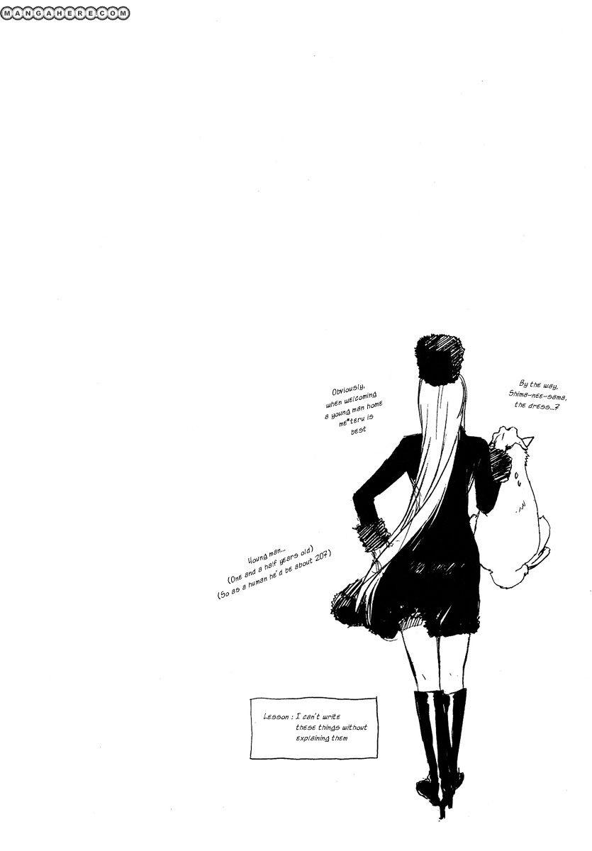 Kodomo no Iibun 10 Page 1