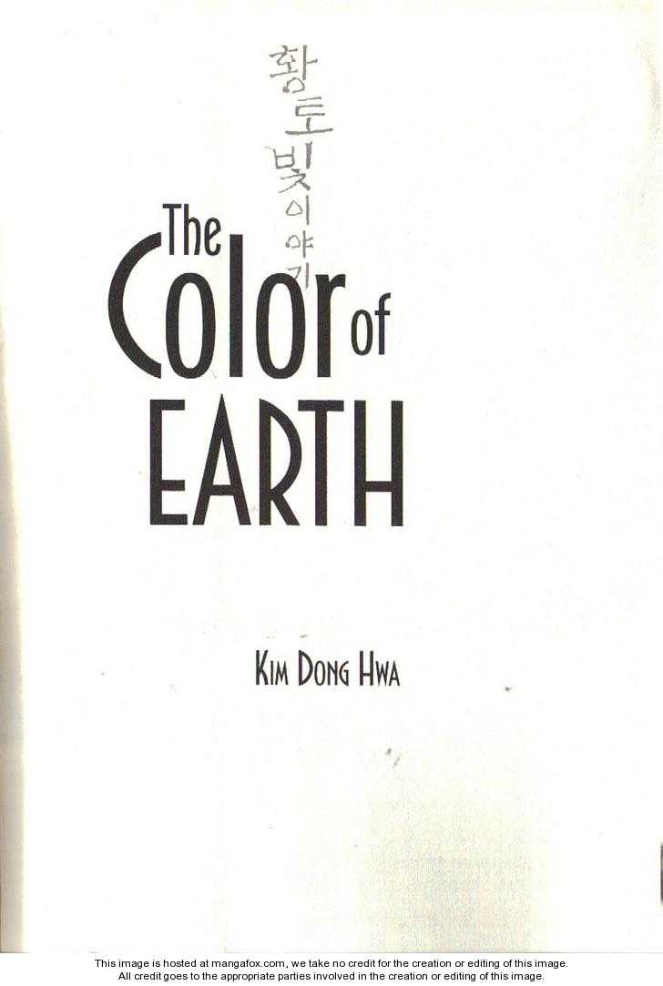 The Color Trilogy 2 Page 1
