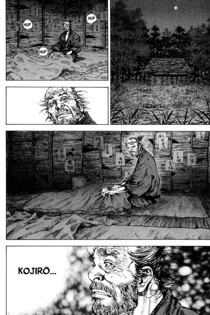 Vagabond 149 Page 2