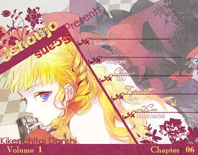 Kikenchitai Danshi - Kedamono Black & White 6 Page 2