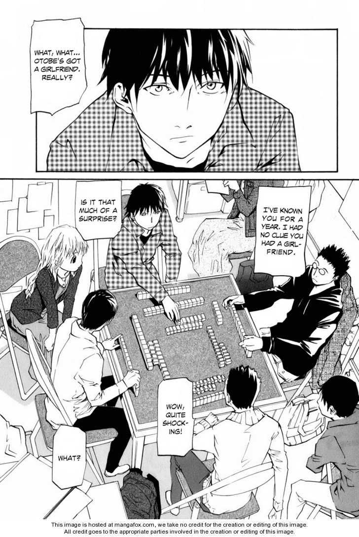 Yume no Atosaki 1 Page 3