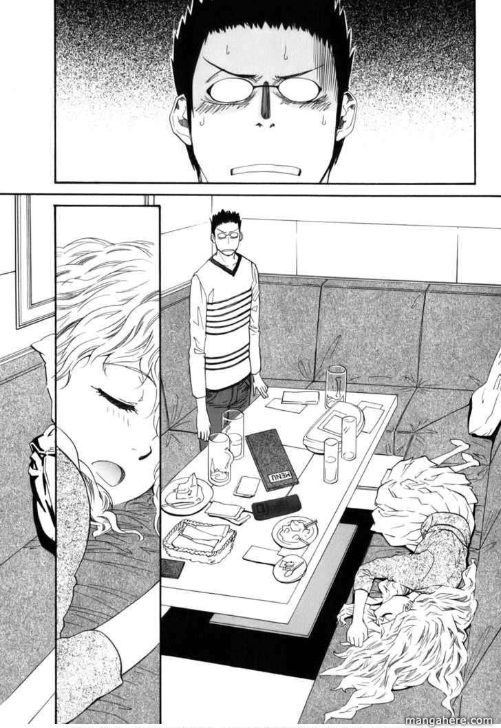 Yume no Atosaki 4 Page 2