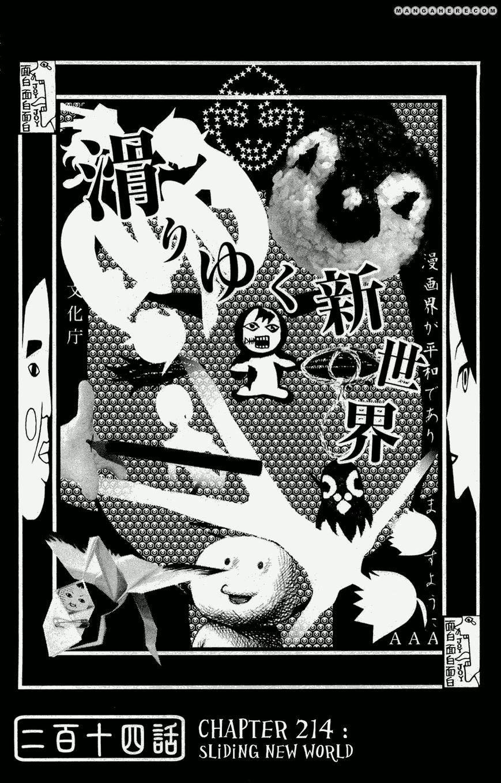 Sayonara Zetsubou Sensei 214 Page 1