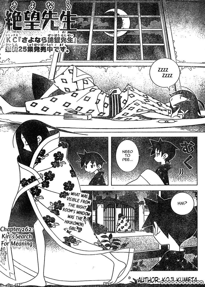 Sayonara Zetsubou Sensei 262 Page 1