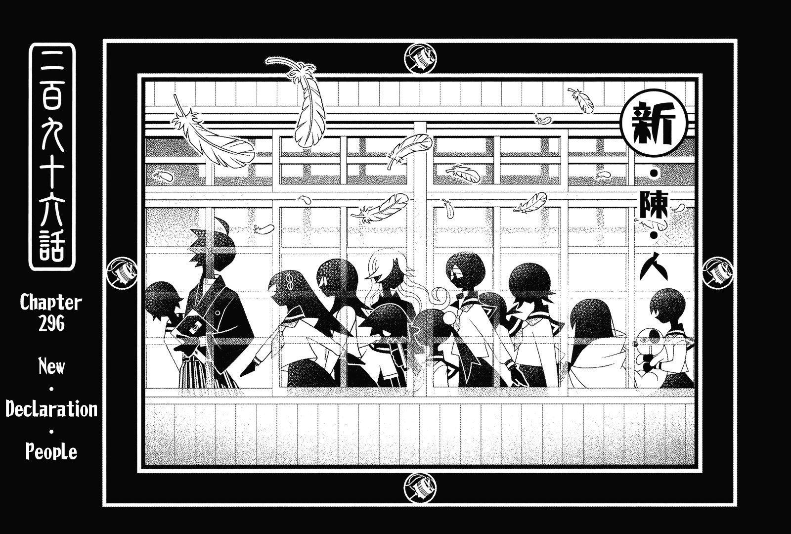 Sayonara Zetsubou Sensei 296 Page 1