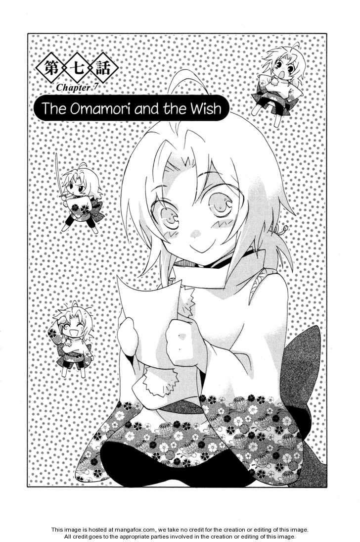 Omamori no Kamisama 7 Page 1