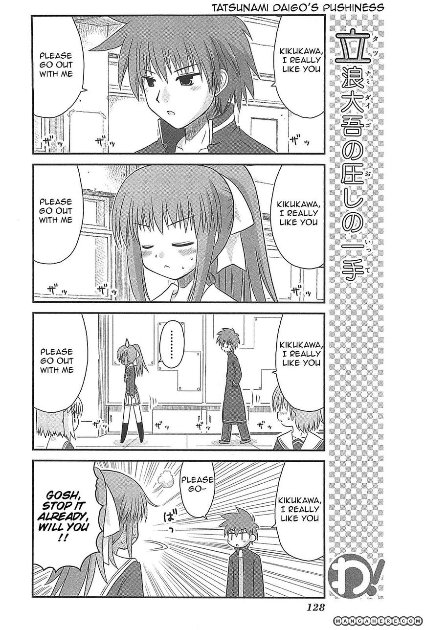 Wa! (KOJIMA Akira) 23 Page 2