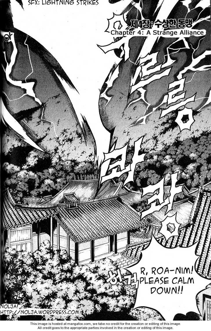 Dragon Who 4 Page 1