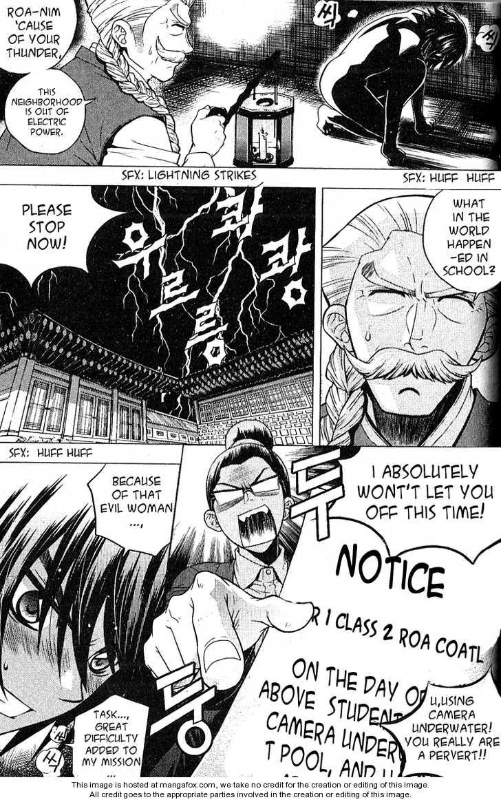 Dragon Who 4 Page 2