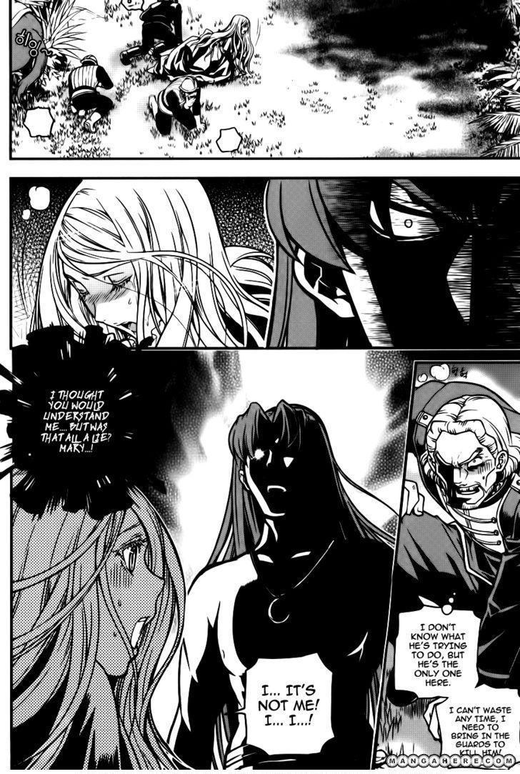 Dragon Who 16 Page 4