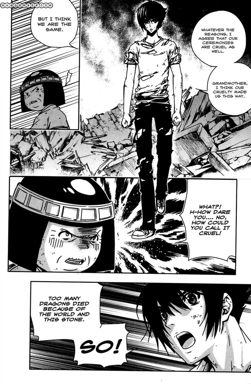 Dragon Who 34 Page 3
