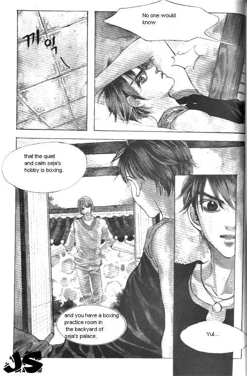 Goong 4 Page 1