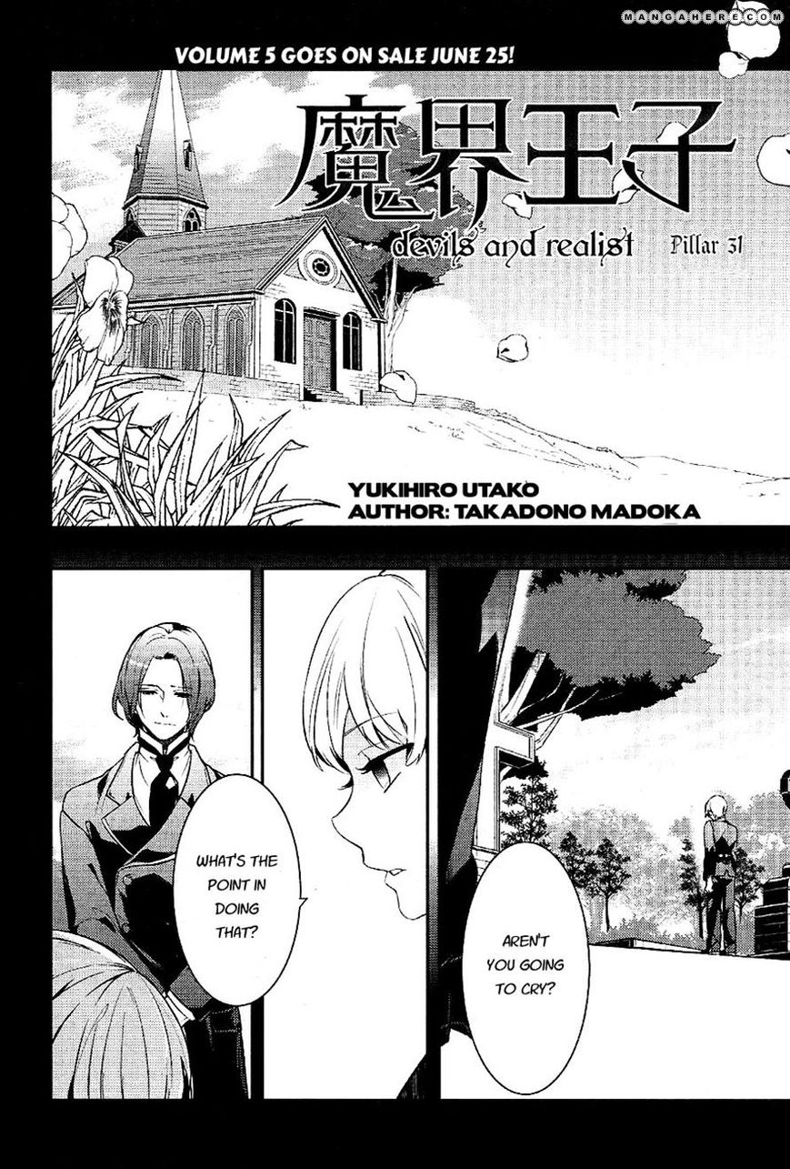 Makai Ouji: Devils and Realist 31 Page 2