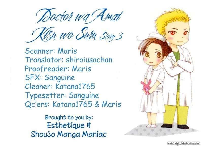 Dr. wa Amai Kiss wo Suru 3 Page 1