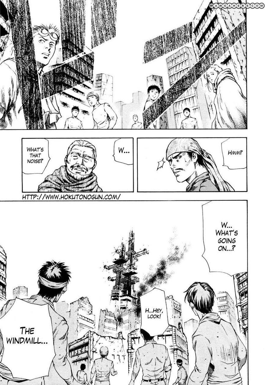 Shirogane no Seija - Hokuto no Ken Toki Gaiden 19 Page 2
