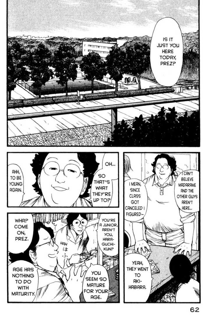 Genshiken - The Society for the Study of Modern Visual Culture 3 Page 2