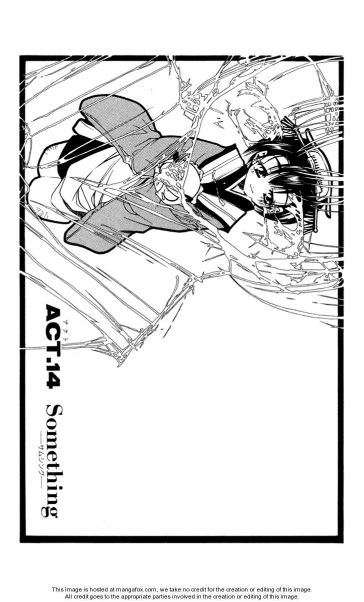 Shinsengumi Imon Peace Maker 14 Page 2