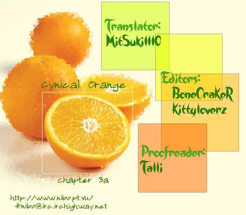 Cynical Orange 3 Page 1