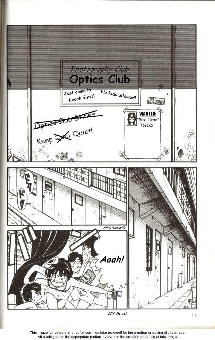 Kyuukyoku Choujin R 3 Page 2