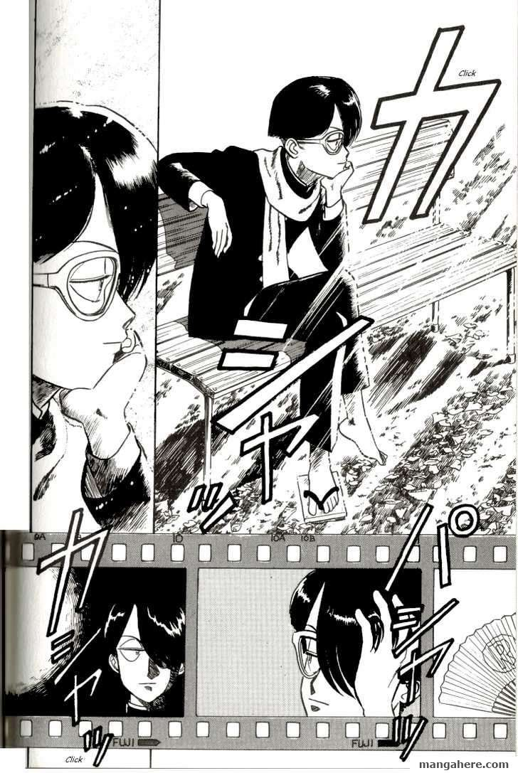 Kyuukyoku Choujin R 14 Page 1