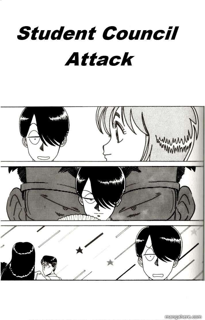 Kyuukyoku Choujin R 16 Page 1