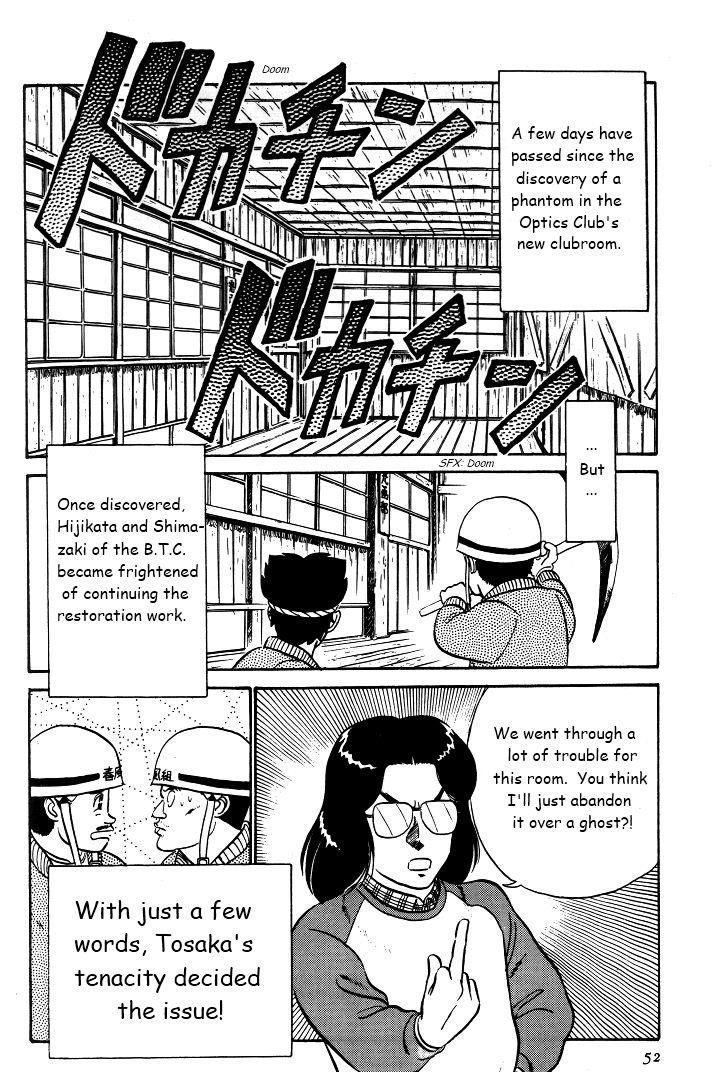 Kyuukyoku Choujin R 29 Page 2