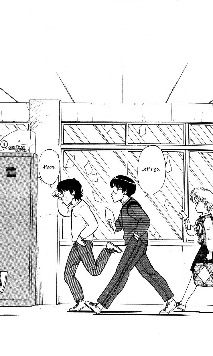 Kyuukyoku Choujin R 31 Page 2