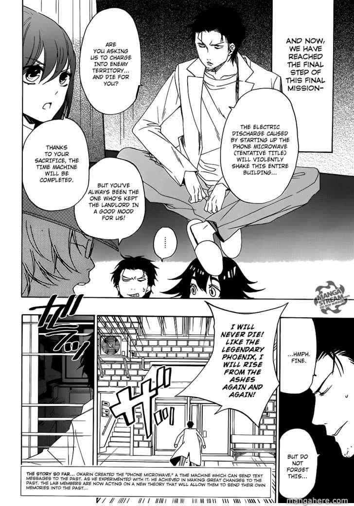 Steins;Gate 9 Page 3
