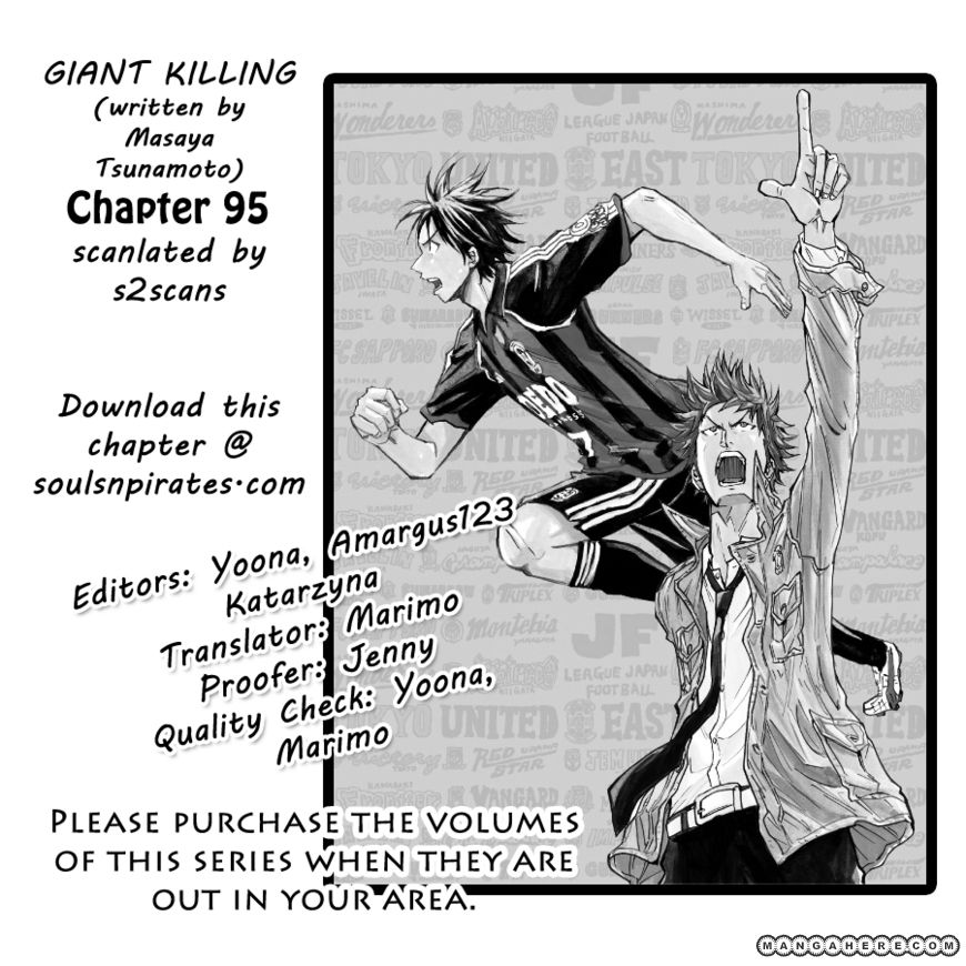 Giant Killing 95 Page 1