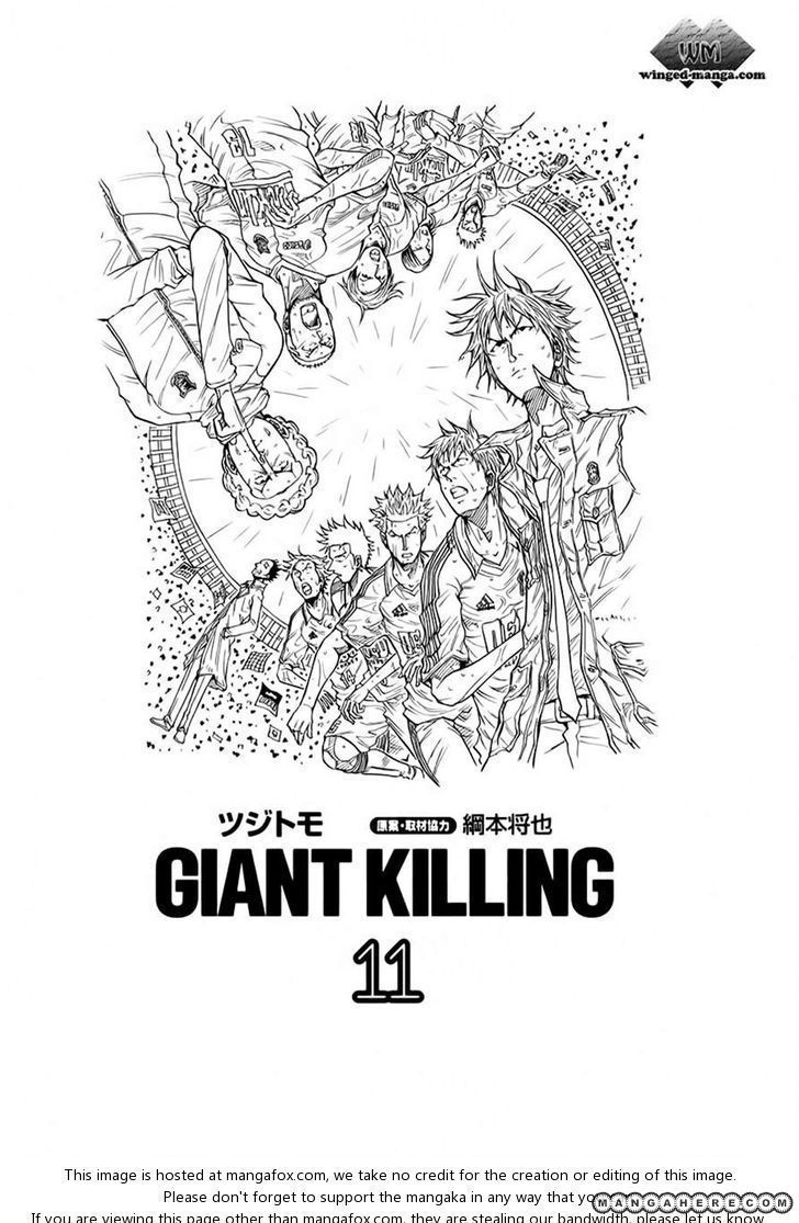 Giant Killing 98 Page 1