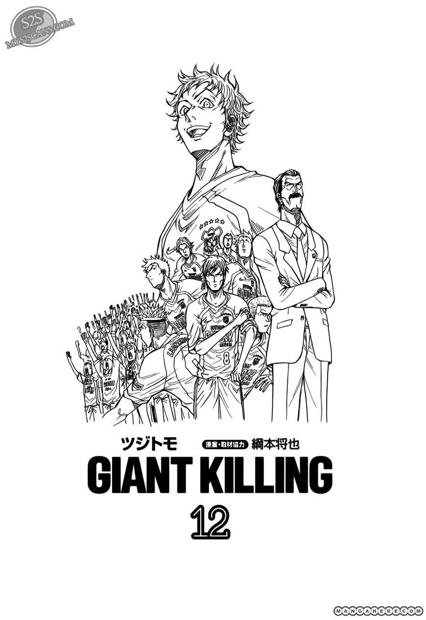 Giant Killing 108 Page 2