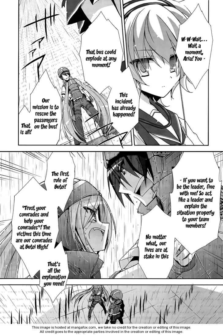 Hidan No Aria 8 Page 3