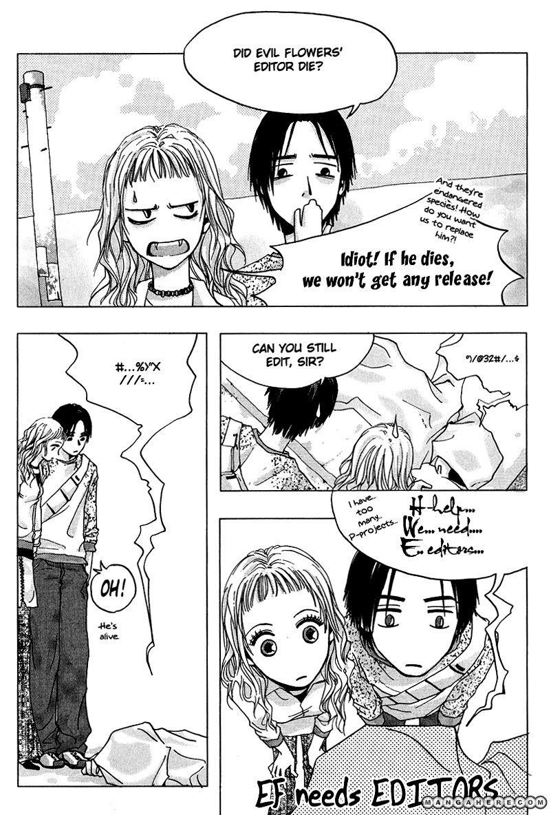 Nocturne (PARK Eun-Ah) 23 Page 1