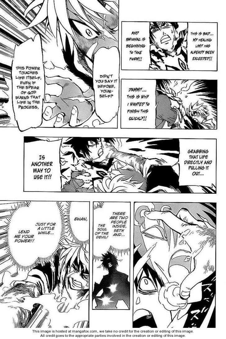 Arago 13 Page 3