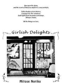 Girlish Delights