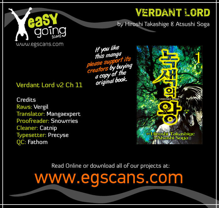 Verdant Lord 11 Page 1