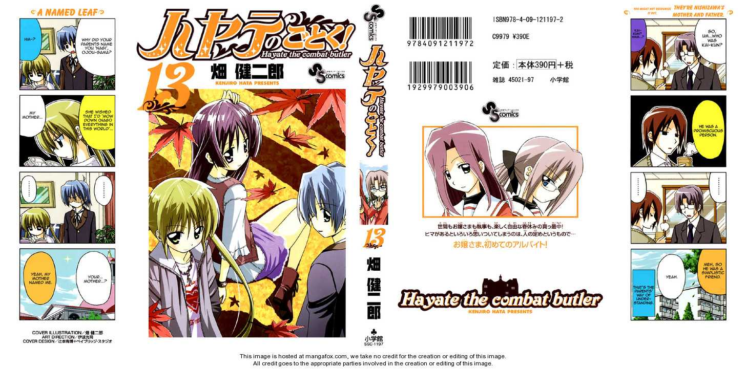Hayate the Combat Butler 130 Page 1